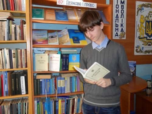 biblioteka7